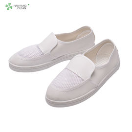 China Heat Resistant Clean Room Accessories Static Resistant Shoes With PVC Sole factory