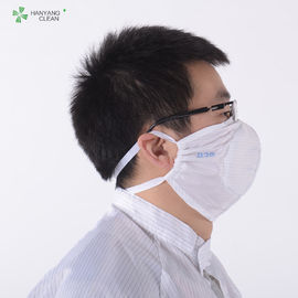 China Dental And Electric Cleanroom Food Processing Accessories Medical Face Mask factory
